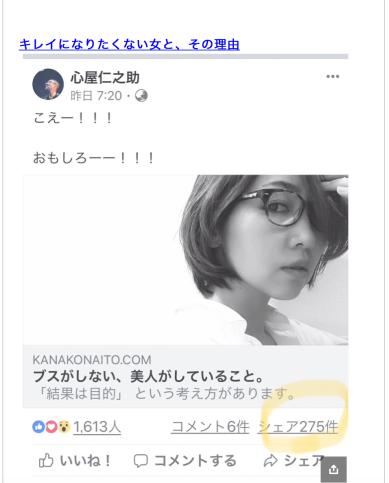 スクリーンショット 2019-03-26 23.53.01
