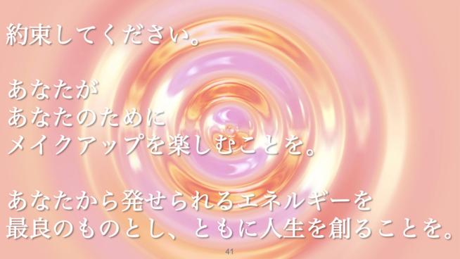 スクリーンショット 2020-03-15 12.45.01