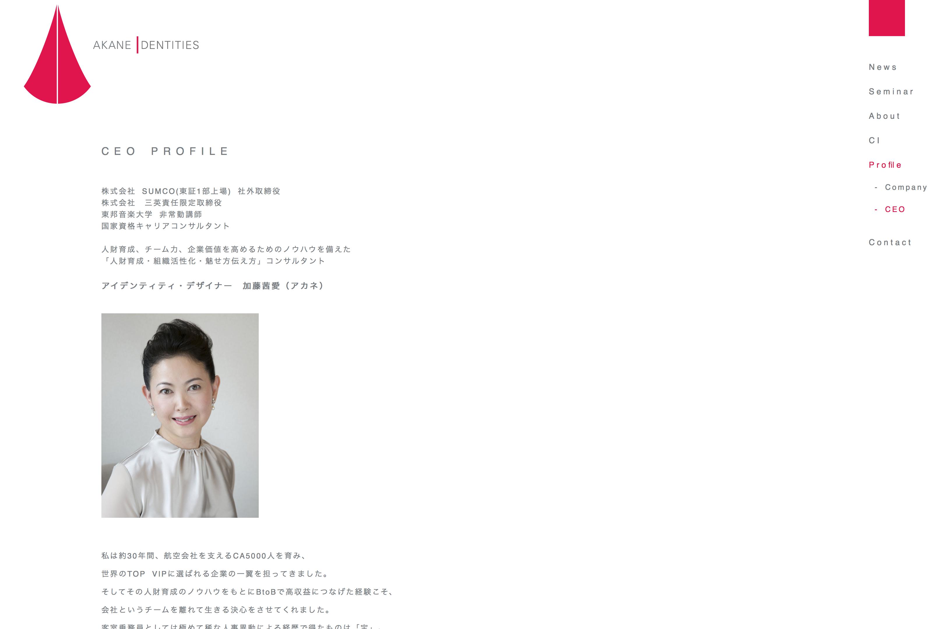 スクリーンショット 2021-09-20 11.49.02