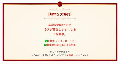 スクリーンショット 2021-09-22 20.53.09
